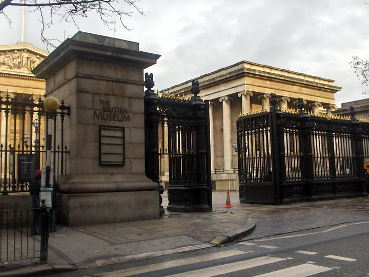 TEl Museo Británico [the British Museum]