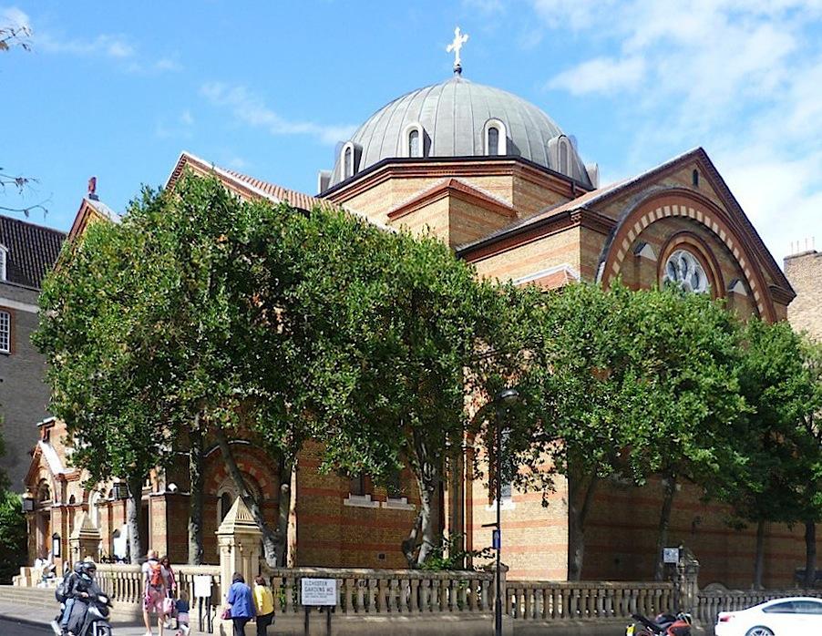 Byzantine Architecture By Banister Fletcher